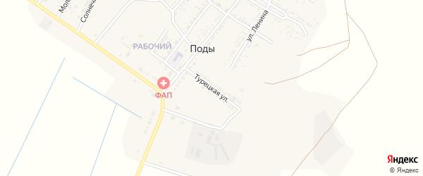 Турецкая улица на карте села Поды Астраханской области с номерами домов