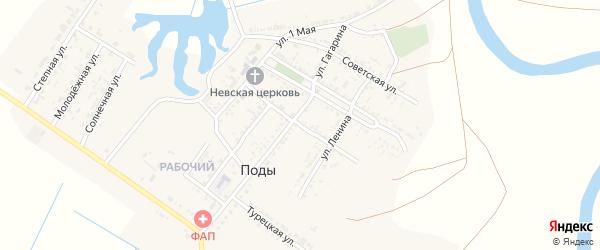 Комсомольский переулок на карте села Поды Астраханской области с номерами домов