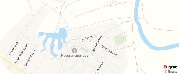 1 Мая улица на карте села Поды Астраханской области с номерами домов