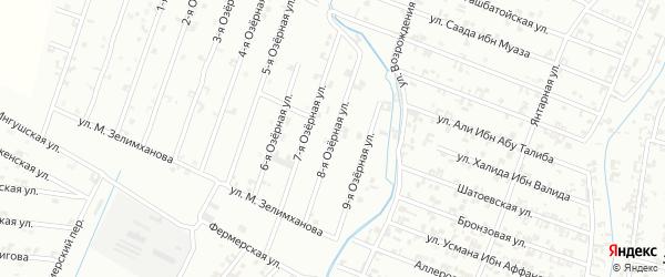 8-я Озерная улица на карте Шали с номерами домов