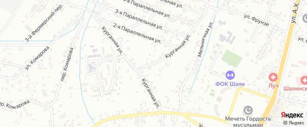 Курганная улица на карте Шали с номерами домов