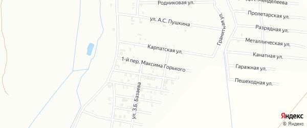 Переулок 1-й Максима Горького на карте Шали с номерами домов
