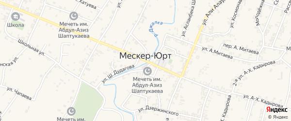Учительская улица на карте села Мескер-Юрт с номерами домов