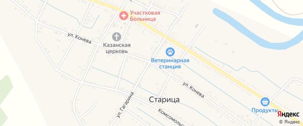 Улица Конева на карте села Старицы Астраханской области с номерами домов