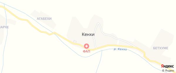 Центральная улица на карте села Кенхи с номерами домов