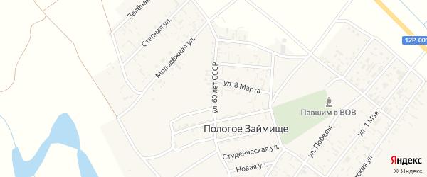 Улица 60 лет СССР на карте села Пологого Займища Астраханской области с номерами домов