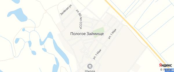 Карта села Пологого Займища в Астраханской области с улицами и номерами домов