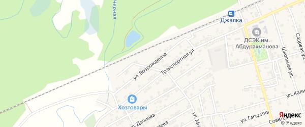 Улица Возрождение на карте села Джалка Чечни с номерами домов