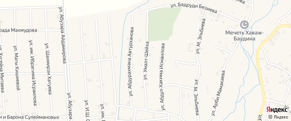 Улица Умалт-Шейха на карте села Автуры Чечни с номерами домов
