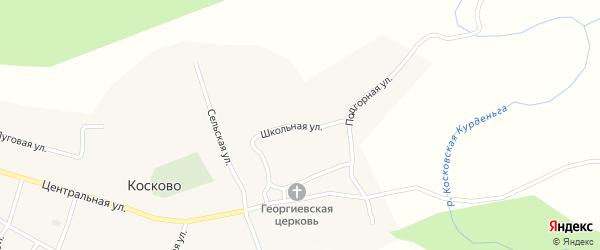 Школьная улица на карте села Косково Вологодской области с номерами домов