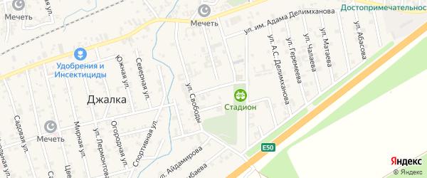 Переулок Свободы на карте села Джалка Чечни с номерами домов