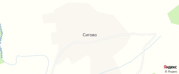 Центральная улица на карте деревни Сигово Вологодской области с номерами домов