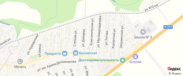 Комсомольская улица на карте села Джалка Чечни с номерами домов