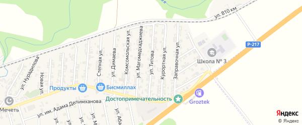 Улица Титова на карте села Джалка Чечни с номерами домов