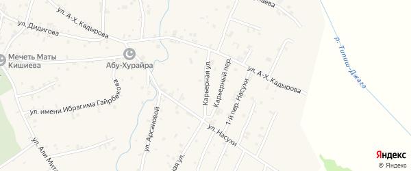 Карьерная улица на карте села Автуры Чечни с номерами домов