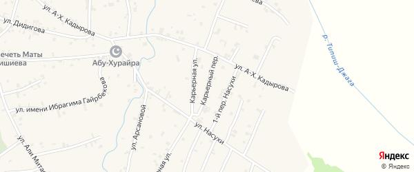 Карьерный переулок на карте села Автуры Чечни с номерами домов