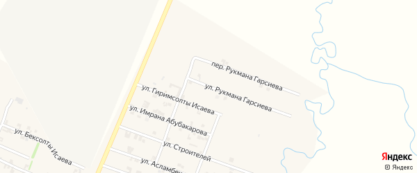 Улица Рукмана Гарсиева на карте села Автуры Чечни с номерами домов