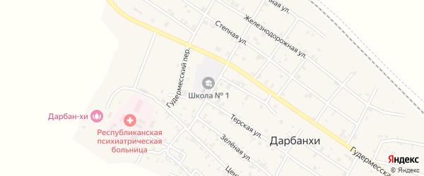 Школьная улица на карте села Дарбанхи Чечни с номерами домов