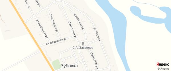 Советская улица на карте села Зубовки Астраханской области с номерами домов