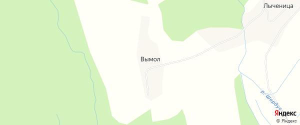Карта деревни Вымола в Вологодской области с улицами и номерами домов