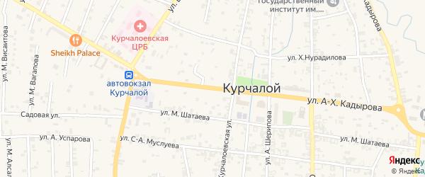 Улица А-Х.Кадырова на карте села Курчалой с номерами домов