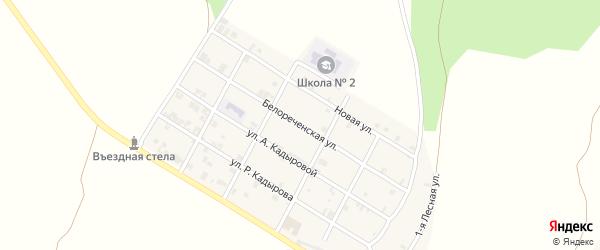Белореченская улица на карте села Илсхан-Юрт Чечни с номерами домов