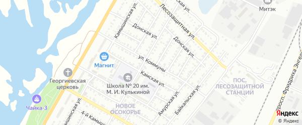Улица Коммуны на карте Энгельса с номерами домов
