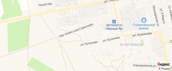 Степной переулок на карте села Черного Яра Астраханской области с номерами домов