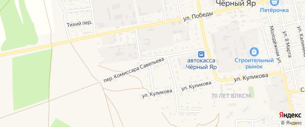 Переулок Комиссара Савельева на карте села Черного Яра Астраханской области с номерами домов