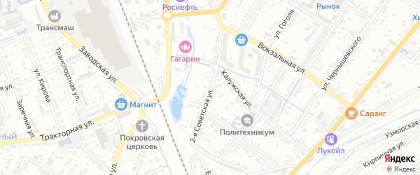 2-я Советская улица на карте Энгельса с номерами домов