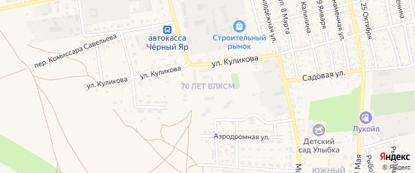 Микрорайон 70 лет ВЛКСМ на карте села Черного Яра Астраханской области с номерами домов