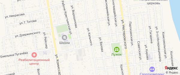 Улица Кального на карте села Черного Яра Астраханской области с номерами домов