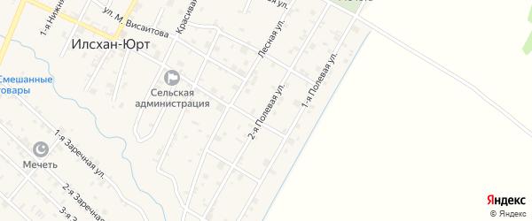 Полевая 2-я улица на карте села Илсхан-Юрт с номерами домов