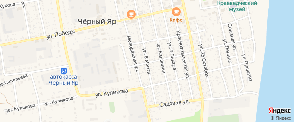 Улица 8-го Марта на карте села Черного Яра Астраханской области с номерами домов