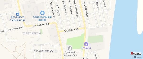 Садовая улица на карте села Черного Яра Астраханской области с номерами домов