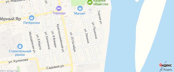 Улица Ленина на карте села Черного Яра Астраханской области с номерами домов