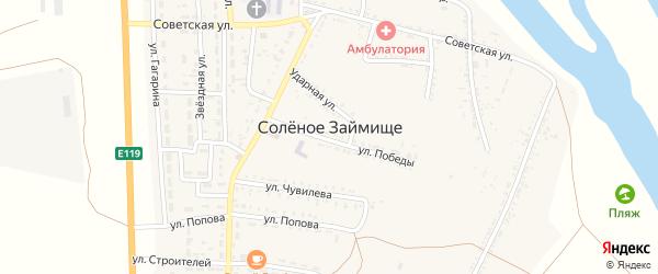 Майская улица на карте села Соленого Займища Астраханской области с номерами домов