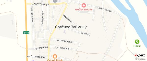 Улица Победы на карте села Соленого Займища Астраханской области с номерами домов
