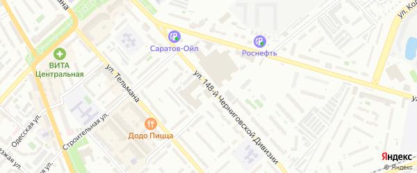 Улица 148 Черниговской Дивизии на карте Энгельса с номерами домов