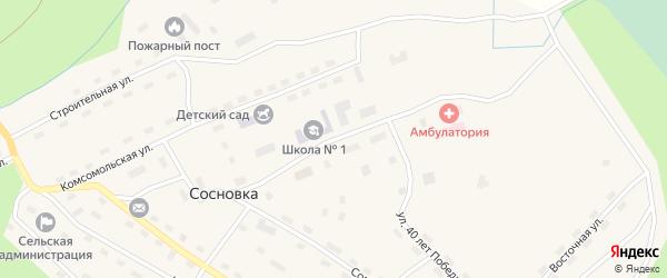 Школьная улица на карте поселка Сосновки Архангельской области с номерами домов