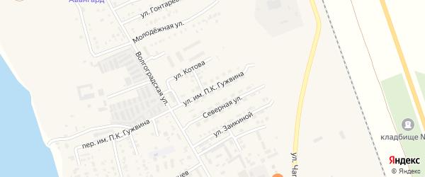 Переулок П.Гужвина на карте Ахтубинска с номерами домов