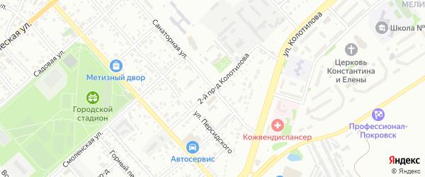 Проезд 2-й Колотилова на карте Энгельса с номерами домов