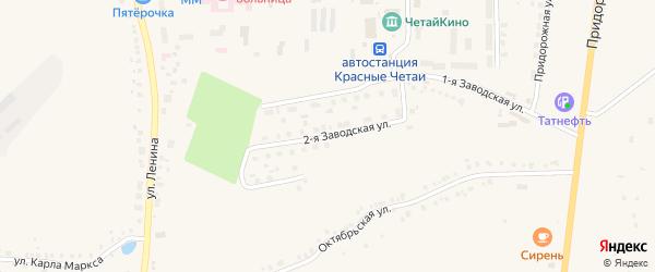 Заводская 2-я улица на карте села Красные Четаи Чувашии с номерами домов