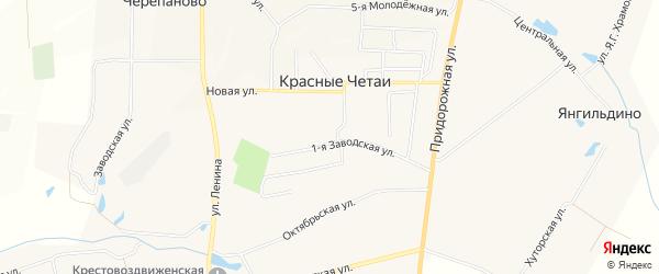 Карта села Красные Четаи в Чувашии с улицами и номерами домов