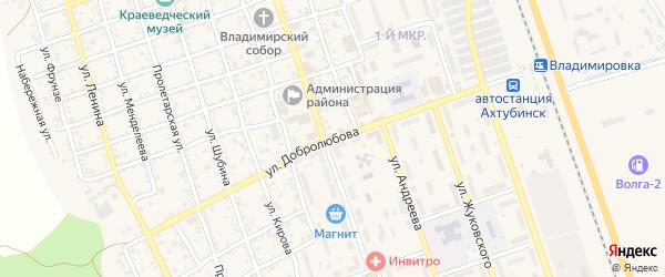 Улица Добролюбова на карте Ахтубинска с номерами домов