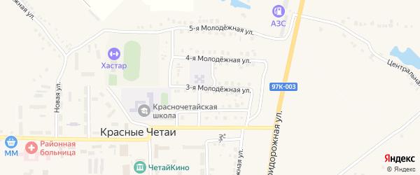 Молодежная 3-я улица на карте села Красные Четаи Чувашии с номерами домов