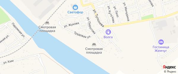 Трудовая улица на карте Ахтубинска с номерами домов