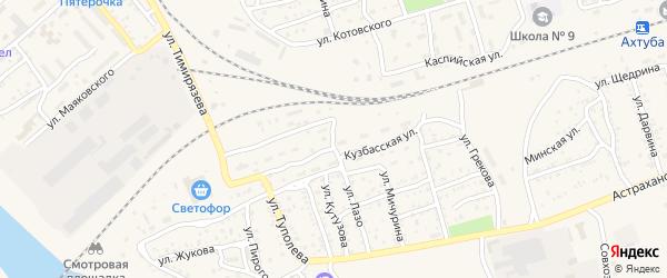 Кузбасская улица на карте Ахтубинска с номерами домов