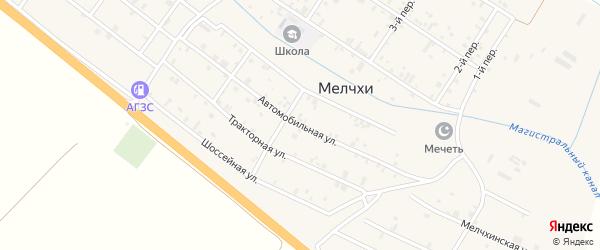 Автомобильная улица на карте села Мелчхи Чечни с номерами домов