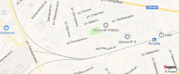 Улица Котовского на карте Ахтубинска с номерами домов